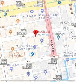 北の味大助GoogleMap
