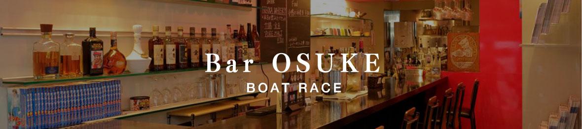 bar oosukeの店内写真