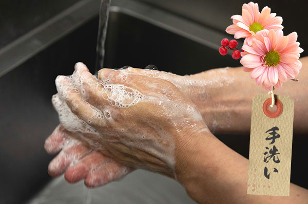 スタッフは石鹸によるこまめな手洗いをしています。